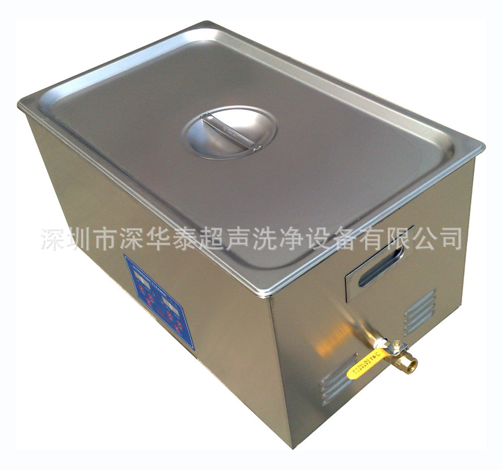 600W multi-functional ultrasonic cleaning machine CNC ultrasonic cleaner factory direct support wholesale custom(China (Mainland))