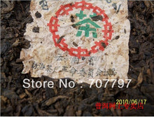 Made in 1972 Year old ripe Puer pu er tea ripe Puerh Tea the earliest zhong