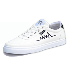 Buy Summer students Shallow mouth canvas shoes help young Korean men's casual shoes breathable trend white male for $20.01 in AliExpress store