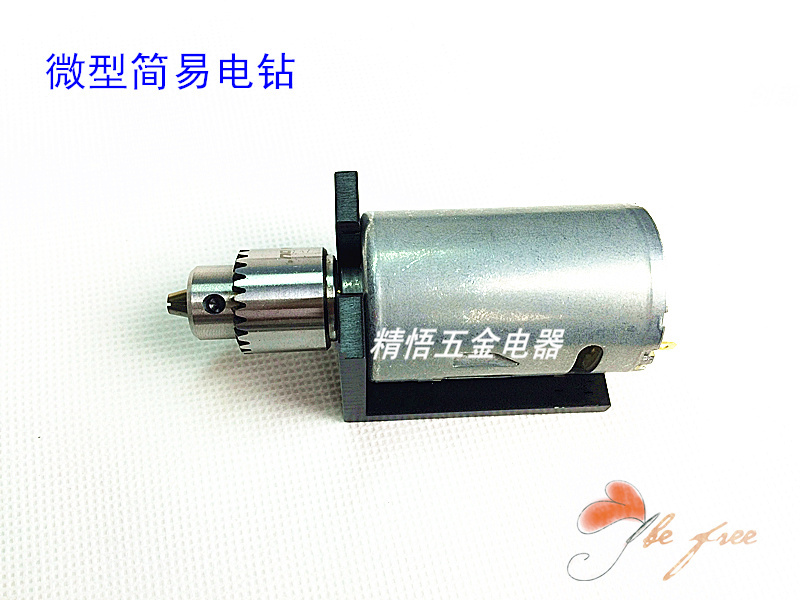 555 mini miniature ball bearing motor DIY small electric drill precision drill grinding gimlet Easy(China (Mainland))