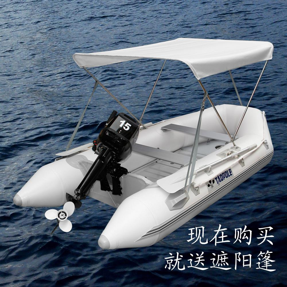 4 thick rubber boats inflatable boat kayak fishing boat for Rubber boats for fishing