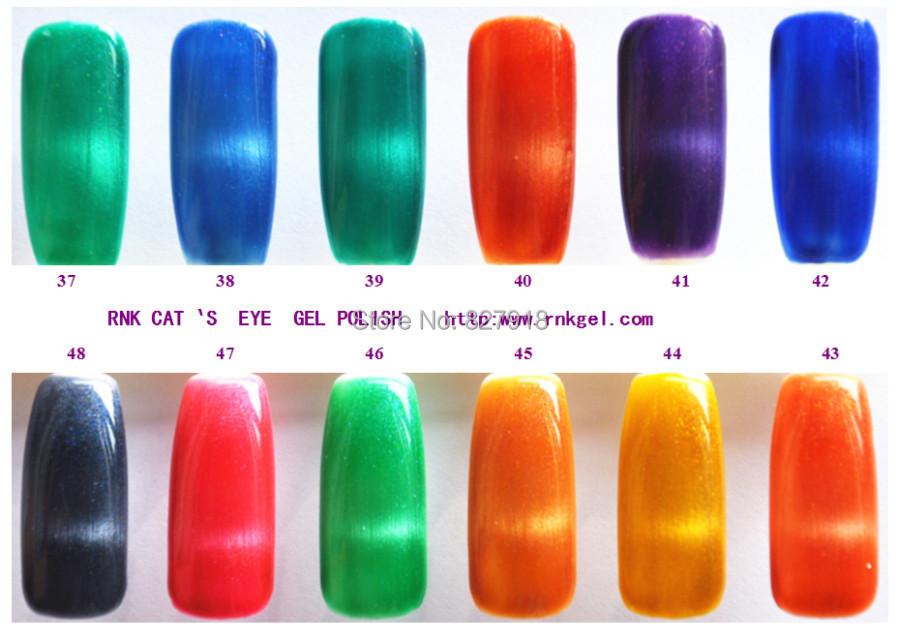 cat eyes gel--04.jpg