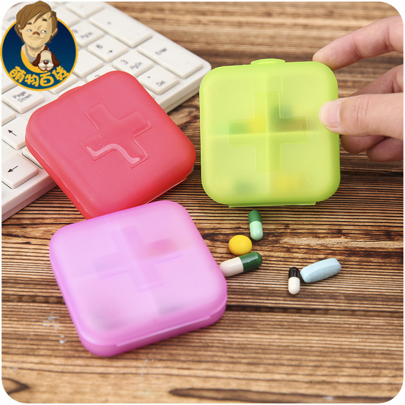 Receive a case points kit portable mini old man take pill storage boxes sealed container small PCS(China (Mainland))