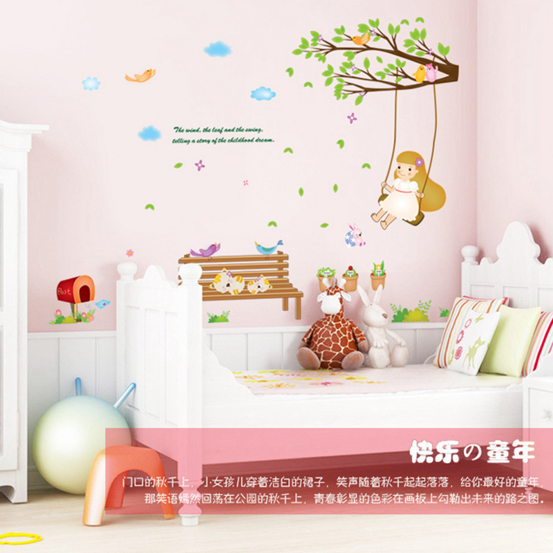 Park Wall Stickers for Kids Rooms Daycare Wall Decorations Nursery Decor Children Poster Mural Decal ay7198b(China (Mainland))
