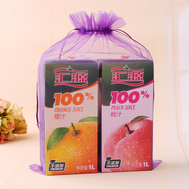 Wholesale 30x40cm Purple Large Gift Bags 50pcs/Lot Lilac Drawstring Organza Sheer Bags For Cloth Shoes Packaging(China (Mainland))