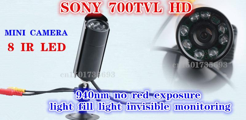 Security Camera Outdoor Invisible 8 Ir No Red Exposure Light Fill Monitoring Sony700tvlmini Bullet Camera Taxi Mini Camera(China (Mainland))