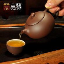 Yixing teapot cup tea sets yixing tea kung fu tea