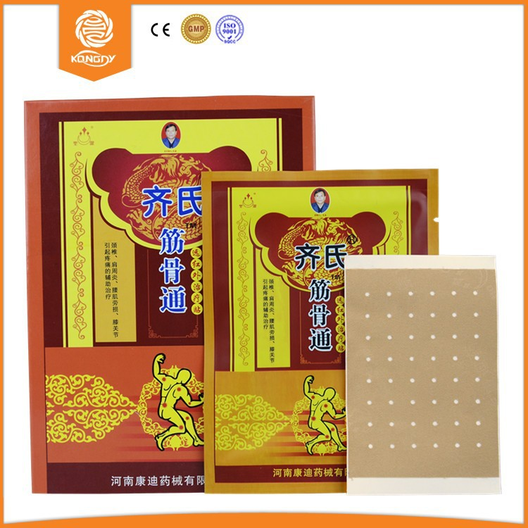 KONGDY Knee Joint Pain Treatment Pain Relieving Patch 16 Pieces Chinese Medical Pain Relief Plaster Back