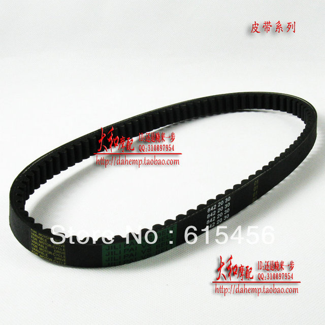 842 20 30 Belt For GY6 150CC Scooter,ATVs And Go Karts,Free Shipping