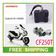 Rectifier voltage regulator 250cc water cooled engine GY6 scooter CFMOTO CF250T accessories free shipping