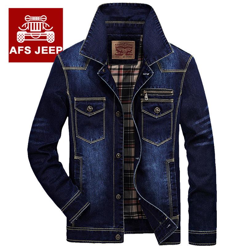Мужские Джинсовые Куртки Купить В России Недорого