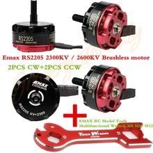 Emax RS2205 2300KV / 2600kv Cooling Brushless Motor + EMAX Tools Multifunctional Wrench M8 M10 M12 For Quad FPV QAV250