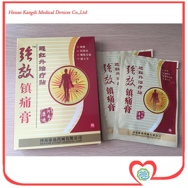 Strong Effect 8Pcs lot Health Care Medical Product 7x10CM Pain Patch Far IR Treatment Pain Killer