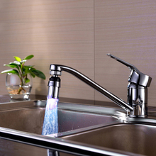 Happy Home 1PC LED Faucet Kitchen Sink 7Color Change Water Glow Water Stream Shower LED Faucet Taps Light(China (Mainland))
