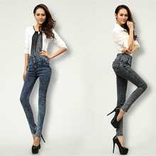 2015 Women Pant slim fit Trouser Sexy Flares Jeans W918