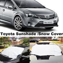 For Toyota AVENSIS Window Sunshade Snow Covers SUV & Ordinary Car Sun Shade Reflective Foil Car Windshield Snow Blocked Anti-UV(China (Mainland))