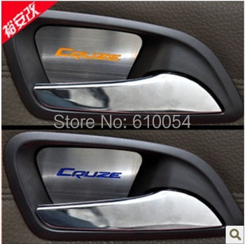 2009-2012 Chevy Cruze Stainless Steel Door Handle Cover Bowl Trim (inside) - StevenSun's store