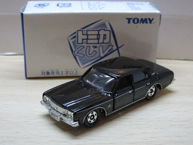 Tomy Tomica #V20-3 For TOYOTA Crown alloy car model(China (Mainland))