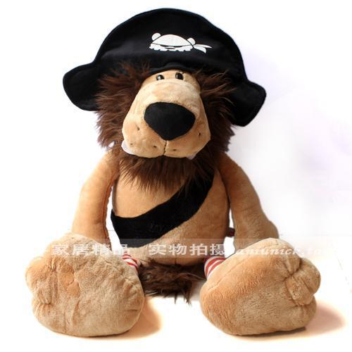 Free Shipping 23cm NICI Cute Plush Pirate Lion Toys Soft Stuffed Animal Baby Dolls Best Gift For Boys & Girls / Christmas(China (Mainland))