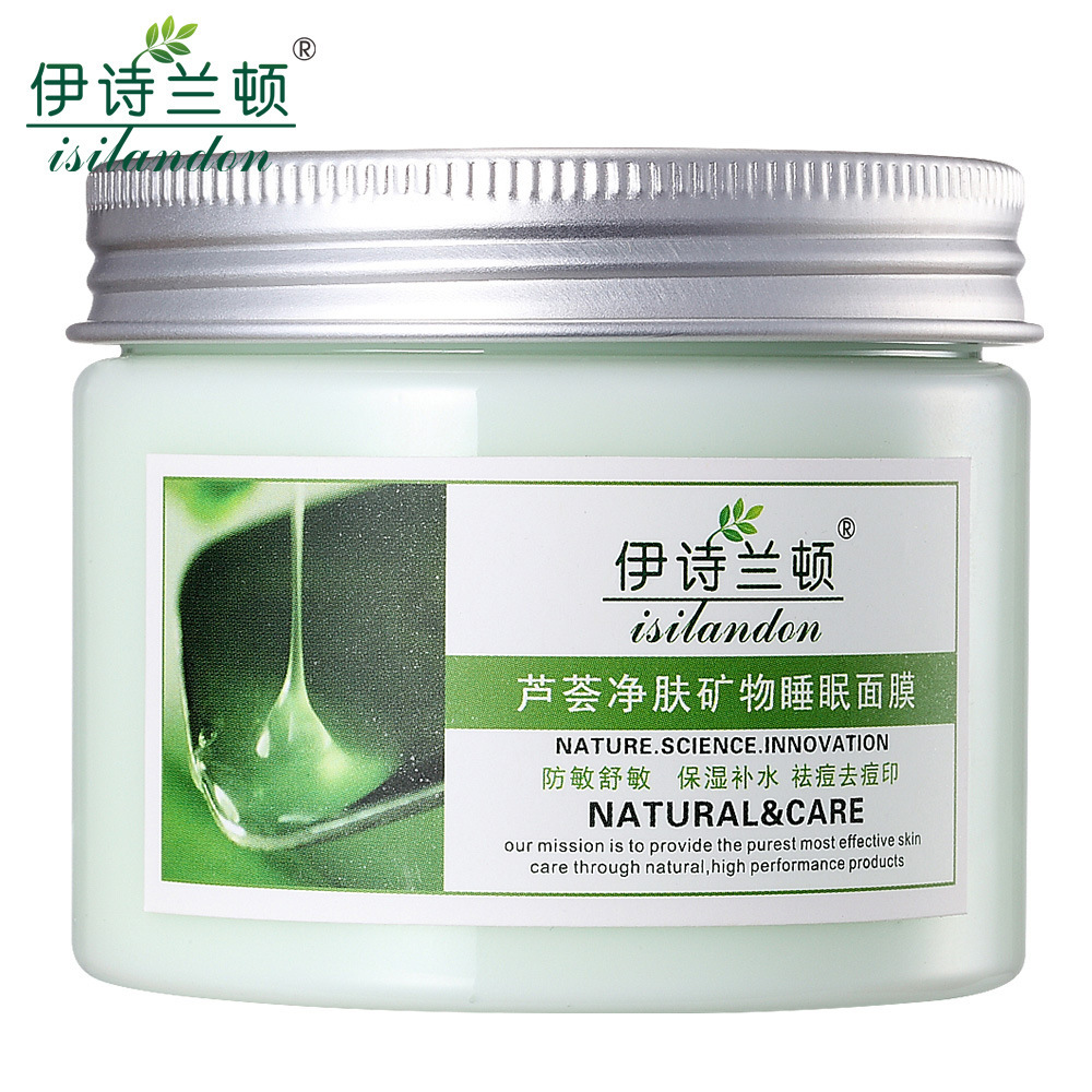 High Quality Iraqi poetry Renton 150g Clean Oil Control dilute smallpox in India acne suppression mineral sleep mask Aloe Purify<br><br>Aliexpress