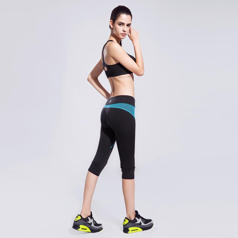 2016 Hot Sale elastic Woman Running Pants Quick Dry yoga pants sports leggings fitness Bodybuilding Fitness Clothing WG-HKB026<br><br>Aliexpress