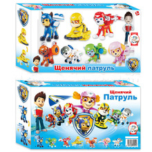Hot!!! 8 Puppy Patrol Dogs Anime Toys Figurine Cars Plastic Toy Action Figure Children Gifts patrulla canina baby kids awed toy(China (Mainland))