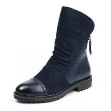 AIMEIGAO Mode Wildleder Stiefel Für Frauen Faux Wildleder Flache Mid-Kalb Stiefel Frühling Herbst Frauen Stiefel Schwarz Blau schuhe(China)