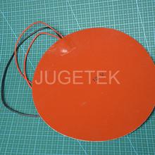 250 мм круглый силиконовой резины нагревателя pad