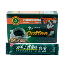 Small grain coffee, instant coffee instant  isespresso flavor , coffee with Creamer and Sugar, China Yunnan plateau