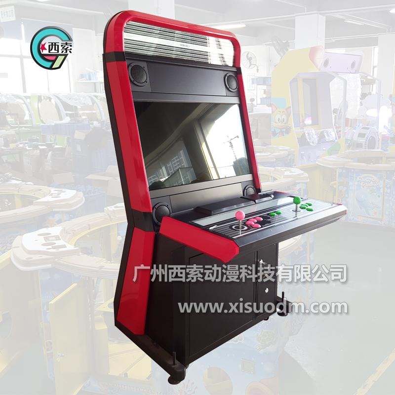 wholesale slot machine