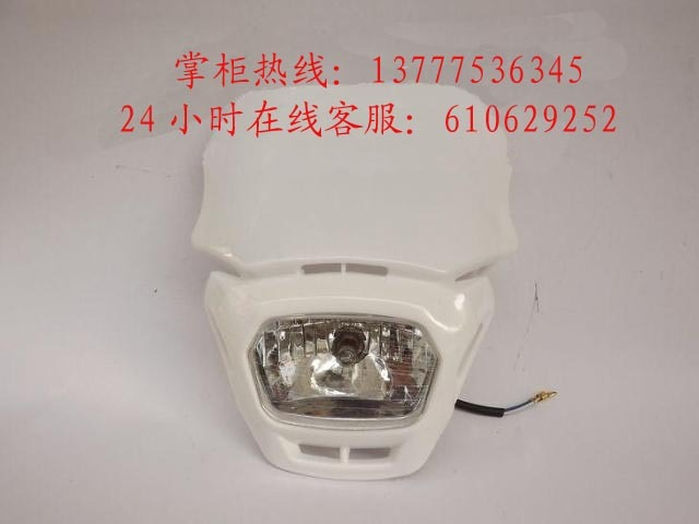 For off-road motorcycle side lights refires apollo grimace headlights grimace lamp ocellus suv accessories(China (Mainland))