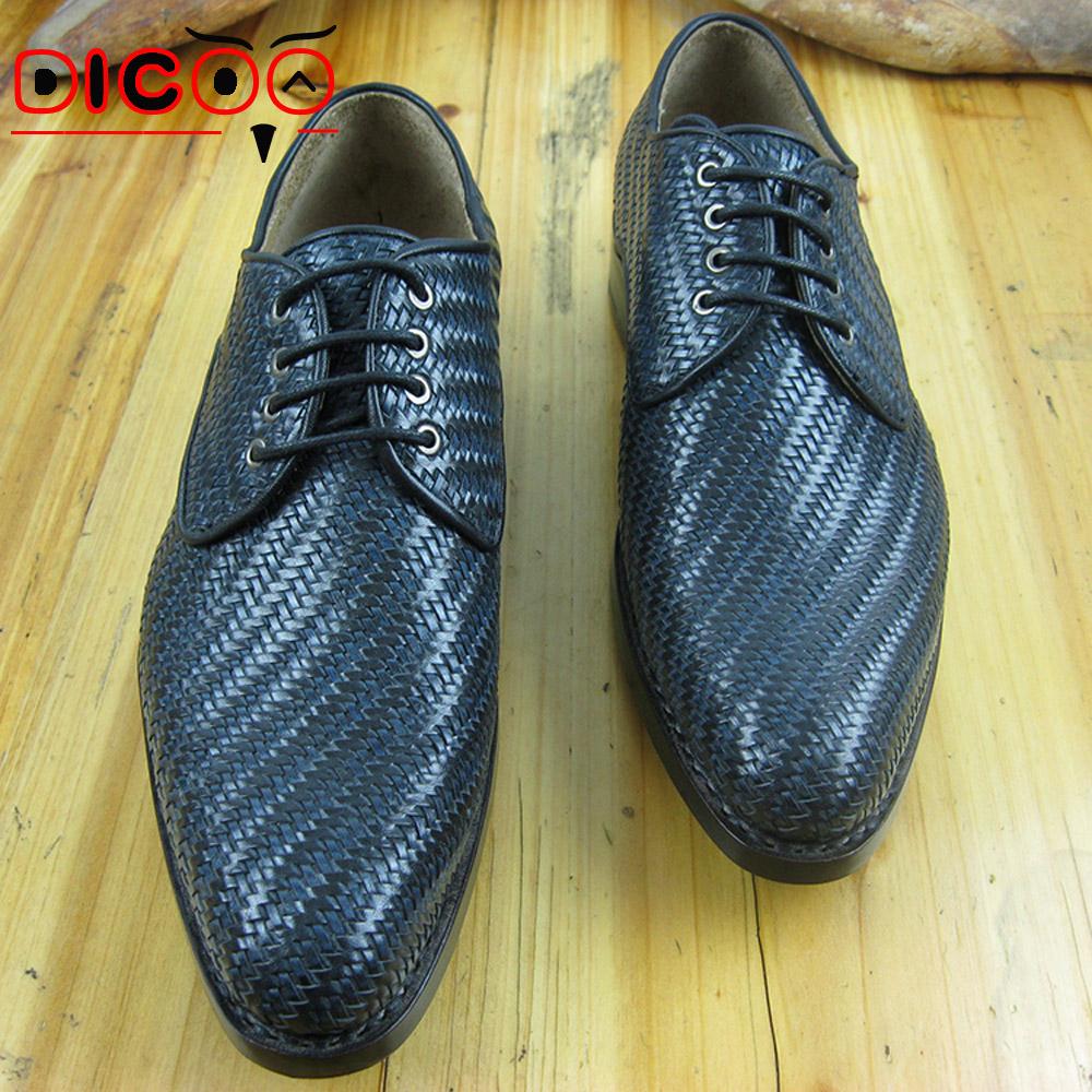 Мужские туфли из плетёной кожи