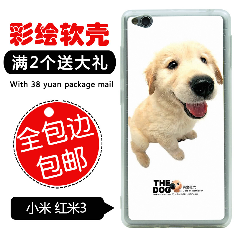 For Xiaomi Redmi 3 New fashion design Silicone case back cover painting cell phone cases lovely Meng pet dog 7(China (Mainland))