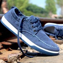 Free shipping Fashion casual denim canvas shoes men shoes 2 color