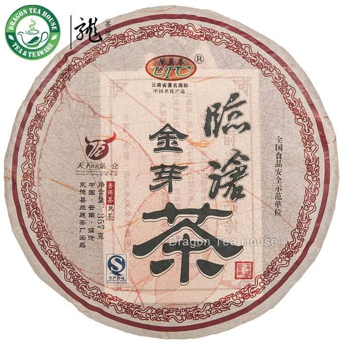 Гаджет  Lan Ting Lincang Golden Bud Puer Tea Cake 2006 Ripe 100g loose sample None Еда