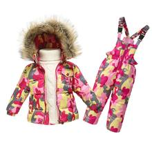 2PCS/Set Kids Clothes (Down Jacket +Rompers)Sport ski suit Girls Boys Clothes Toddler Baby tracksuit Winter children clothing(China (Mainland))