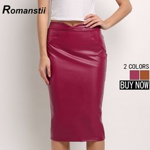 Sexy Summer Bandage High Waist Women Skirts Bodycon Wrap Tight Female Tube Lady Femme Femininas Feminine Faux Leather Kilt 2016