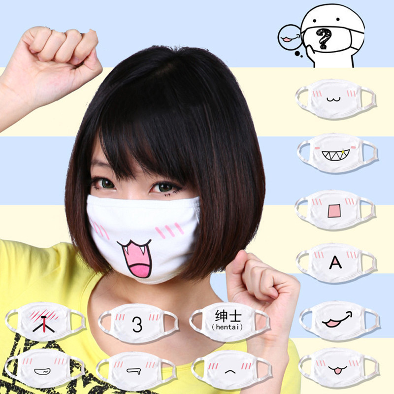 5pcs Kawaii Anti Dust Mask Kpop Cotton Mouth Mask Cute