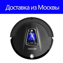 (Ship From Russia) 2015 newest model A335, on sale robot vacuum cleaner with mop, Schedule,2Way VirtualWall,SelfCharge with LCD(China (Mainland))