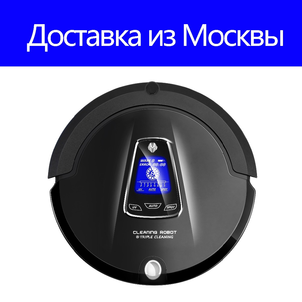 (Ship From Russia) newest model A335, on sale robot vacuum cleaner with mop, Schedule,2Way VirtualWall,SelfCharge with LCD(China (Mainland))