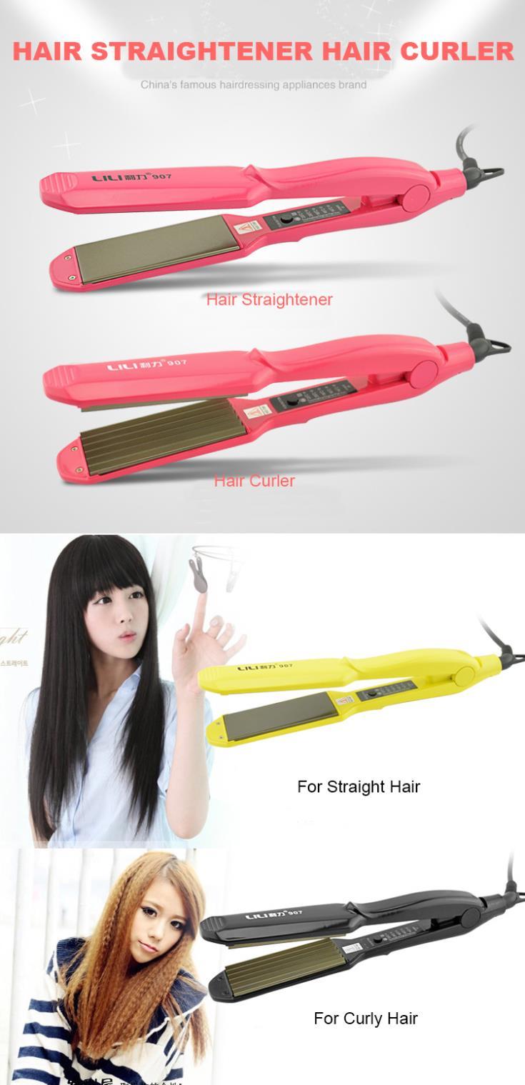 Утюжок для выпрямления волос какая фирма лучше