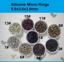 1000pcs 5.0mm*3.0mm*3.0mm human hair extension silicone micro rings/links/beads tools(China (Mainland))