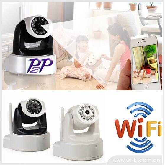 Mini IP Wifi Camera H264 P2P HD 720P - Wantong-Gongchuang Co.,Ltd store