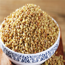 Original China Gift Packing 380g Tartary Buckwheat Tea Fragrant Products Weight Loss Yunnan Grain Tea For