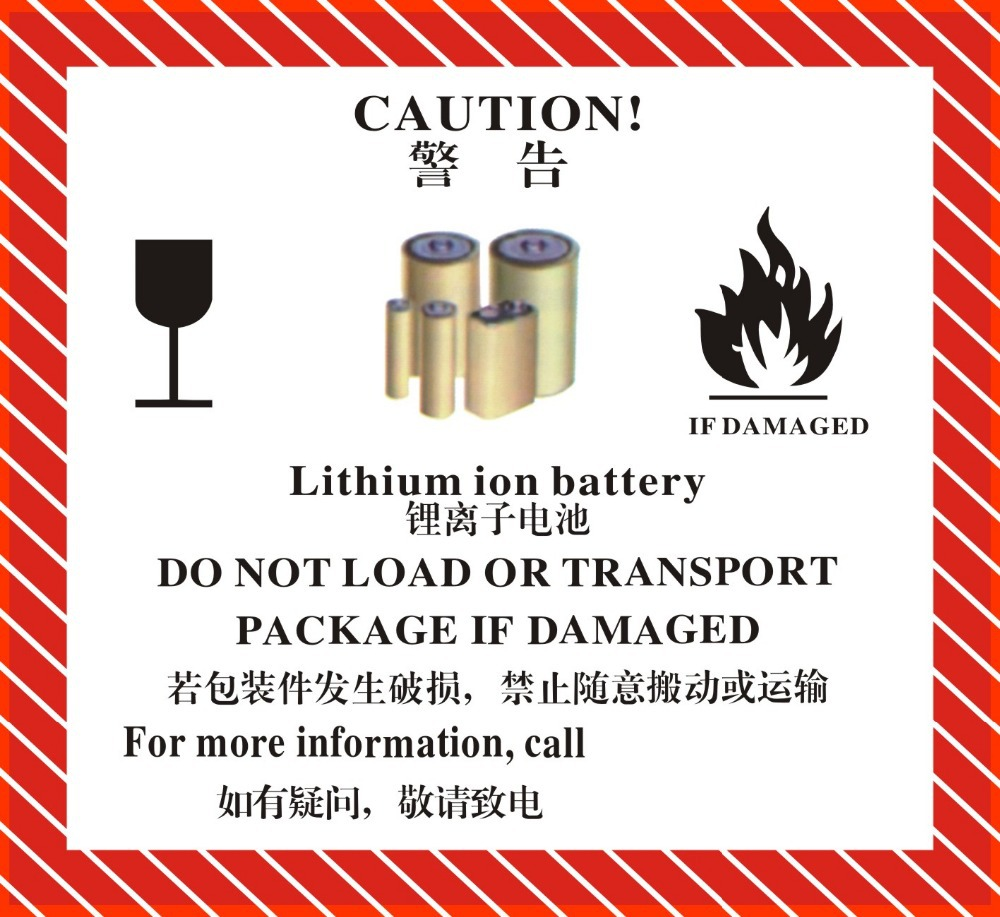 Lithium Battery Price Lithium Battery Labeling