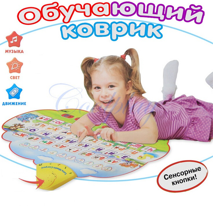 Hot Kids Baby Educational Russian Learning Alphabet Number