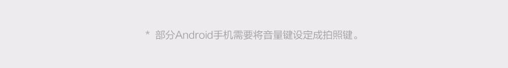 Оригинальный Xiaomi Mi проводной селфи палка Plug and Play удобный легкий складной pic_011