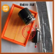 Buy MG 550 air filter / cabin air condition / filter fuel filter / Oil filter Roewe 550 for $34.00 in AliExpress store