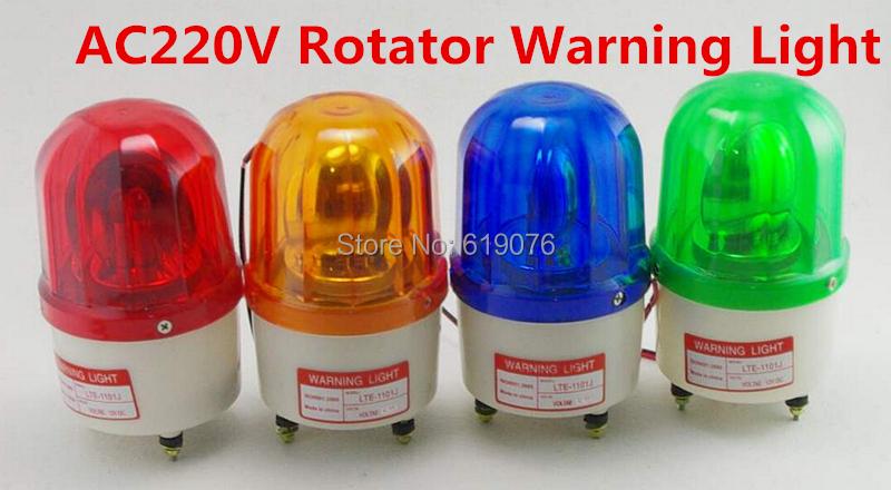 1 шт. 220в красный желтый зеленый синий проблесковый маячок предупреждение свет лампы спираль исправлена LTE-1101