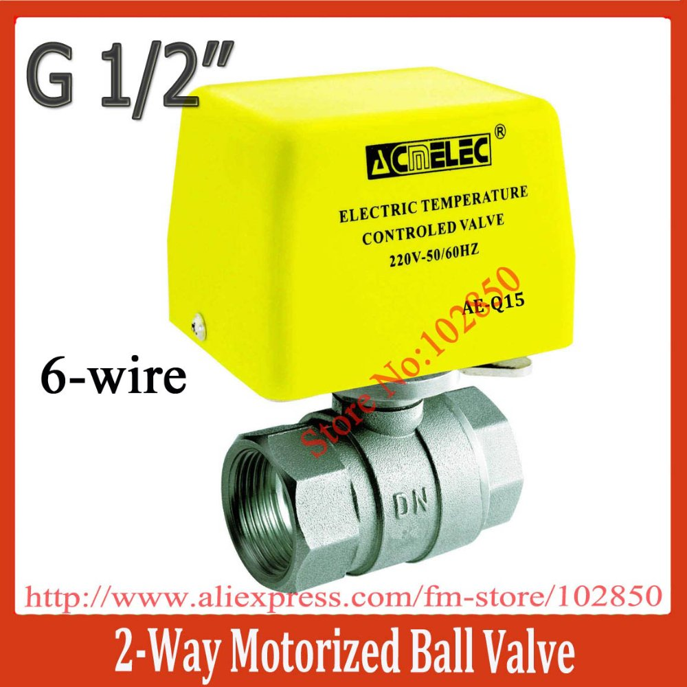 """1/2"""" Two-way Electric ball valve,AE-Q15 6wire connection ,220V/240V AC,(China (Mainland))"""
